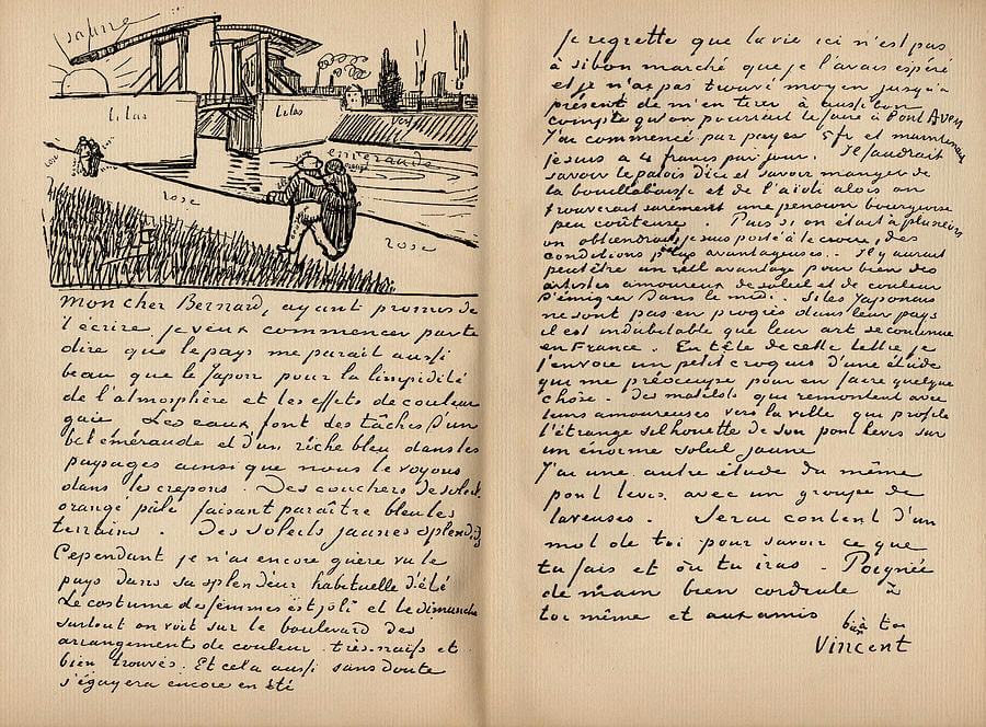 Letter 03/18/1888 - by Vincent van Gogh